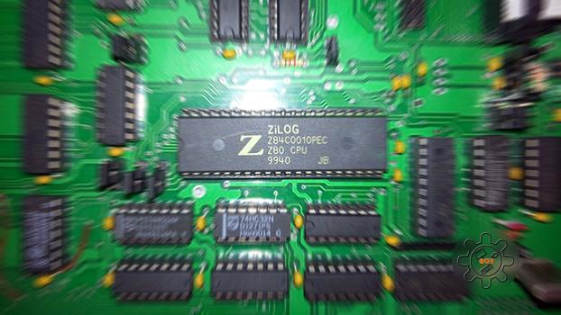 Progetto Aleph: 16 Mb possono bastare allo Z80 ?